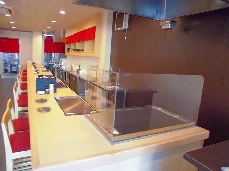 焼台の前には耐熱ガラスを 設置