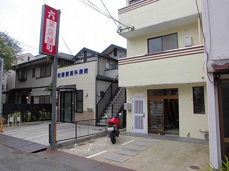 今回の工事内容は鉄骨造3階建ての1階部分、前お寿司屋さんの居抜き物件を改造し、鉄板焼屋さんに改装いたします。