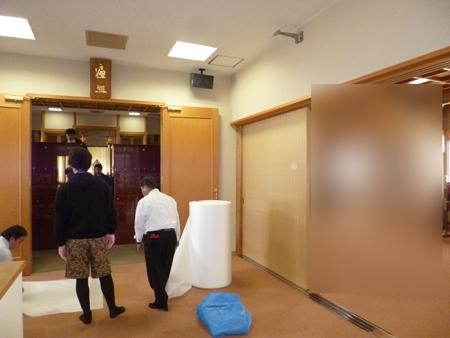 納骨壇と呼ばれる家具は、専門の業者さんに 手際よく運び出して頂きました。
