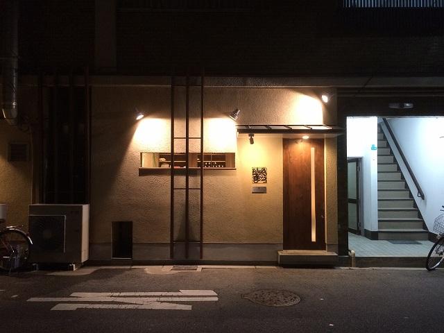 makuraⅡ (65)
