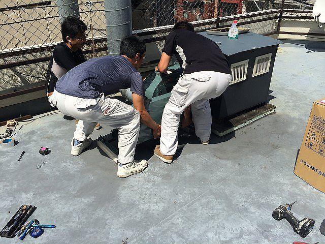 makura maintenance  (3)