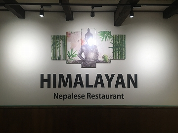 HIMALAYAN Nepalese Restaurant (134)
