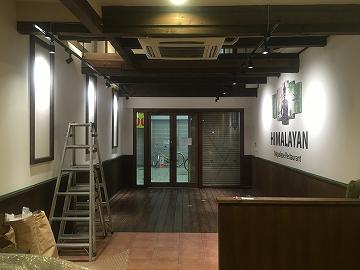 HIMALAYAN Nepalese Restaurant (136)