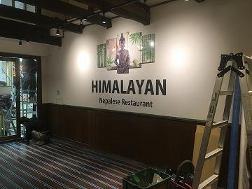 HIMALAYAN Nepalese Restaurant (147)