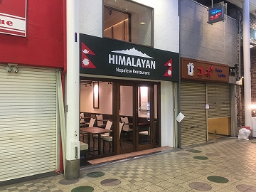 HIMALAYAN Nepalese Restaurant (25)