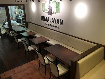 HIMALAYAN Nepalese Restaurant (29)