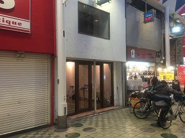 HIMALAYAN Nepalese Restaurant (319)