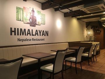 HIMALAYAN Nepalese Restaurant (41)