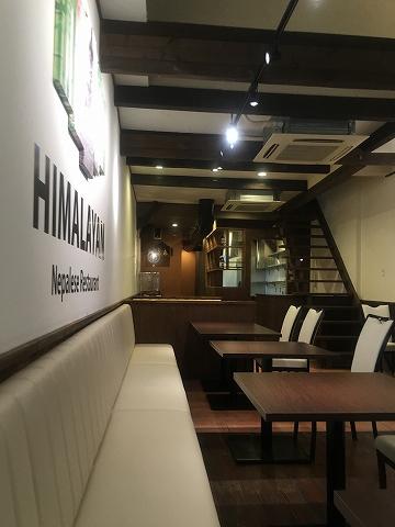 HIMALAYAN Nepalese Restaurant (46)