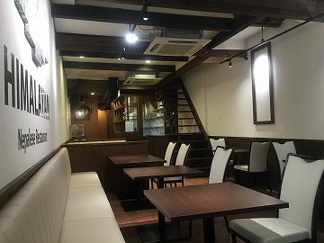 HIMALAYAN Nepalese Restaurant (53)