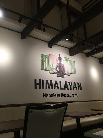 HIMALAYAN Nepalese Restaurant (61)