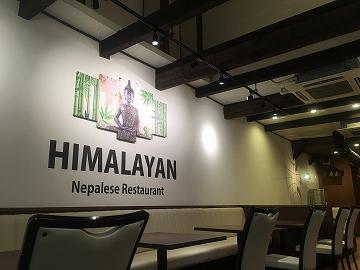 HIMALAYAN Nepalese Restaurant (62)