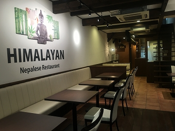 HIMALAYAN Nepalese Restaurant (66)