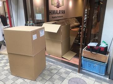 HIMALAYAN Nepalese Restaurant (89)