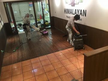 HIMALAYAN Nepalese Restaurant (97)