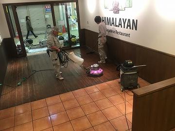 HIMALAYAN Nepalese Restaurant (98)