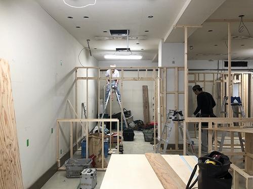 I's HEAD OFFICE PROJECT-神戸-旧居留地-店舗デザインと施工例|株式会社センシン(大阪-神戸)